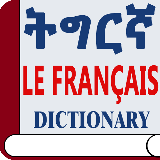 Tigrinya French Dictionary Android APK Download Free By Kabo Dynamics