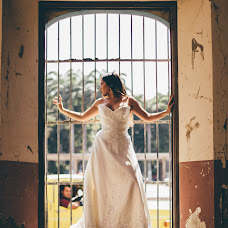 Wedding photographer Alejandra Martínez (alemzphoto). Photo of 03.05.2016