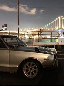 スカイライン  kgc10 のカスタム事例画像 ishimoさんの2018年12月08日23:38の投稿