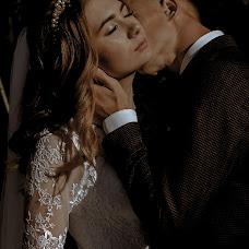 Wedding photographer Nadya Efimenko (esperanza77). Photo of 01.11.2018