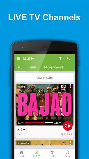 Movie Bazaar 1.0.4 screenshots 2