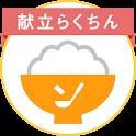 おいしい献立・レシピの提案アプリ お弁当も簡単「ソラレピ」 icon