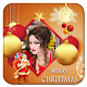 Download Merry Christmas Photo Frame 2019 For PC Windows and Mac