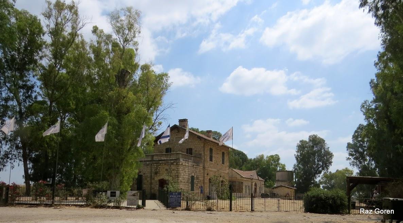 תחנת רכבת העמק בכפר יהושע