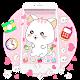 Pink Kitty Princess Gravity Theme APK