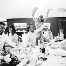 Hochzeitsfotograf Denis Persenen (krugozor). Foto vom 14.06.2016