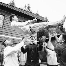 Wedding photographer Nikulina Ekaterina (katenik). Photo of 16.10.2018
