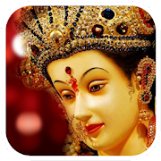 Durga Saptashati Audio Full