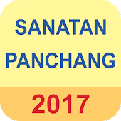 Sanatan English Almanac 2017