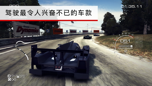 GRID™ Autosport screenshot 2