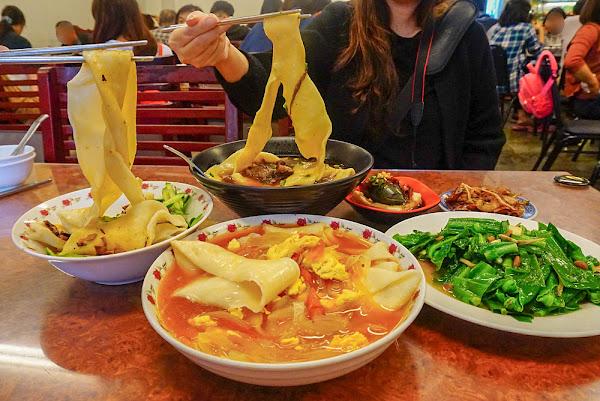 西安麵食館|碗裡就一條麵|左營眷村超人氣皮帶麵|