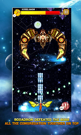 Galaxy Strike Force: Squadron (Galaxy Shooter) 10.1 11