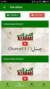Amroha Azadari - náhled