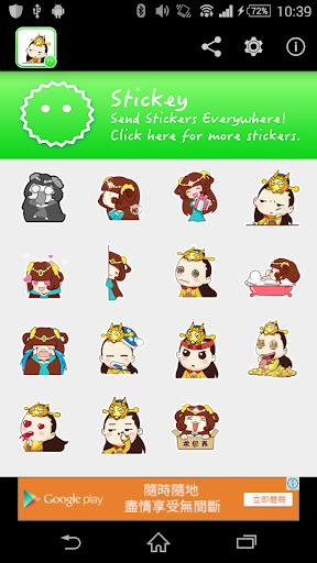 Stickey Seven Princess