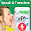 Speak Hindi Translate in English Voice Translator
