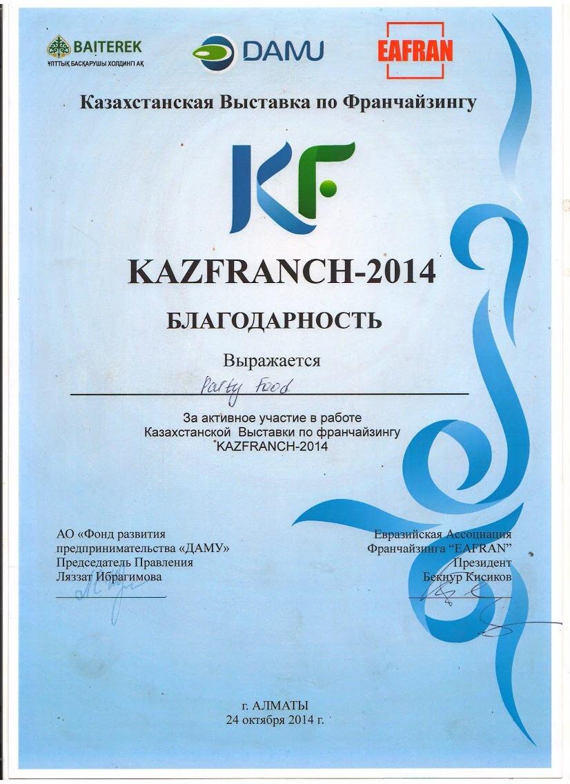 kazfranch_certif