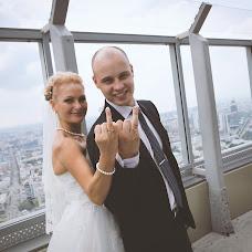 Wedding photographer Rudolf Arutyunyan (Rudworks). Photo of 10.09.2013