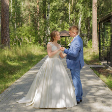 Wedding photographer Ekaterina Ilina (Ilinakate). Photo of 29.09.2017