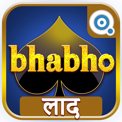 Bhabho - Laad - Get Away (game)