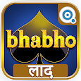 Bhabho - Laad - Get Away icon