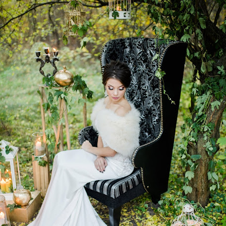 Wedding photographer Mariya Karymova (MariaKarymova). Photo of 19.10.2017