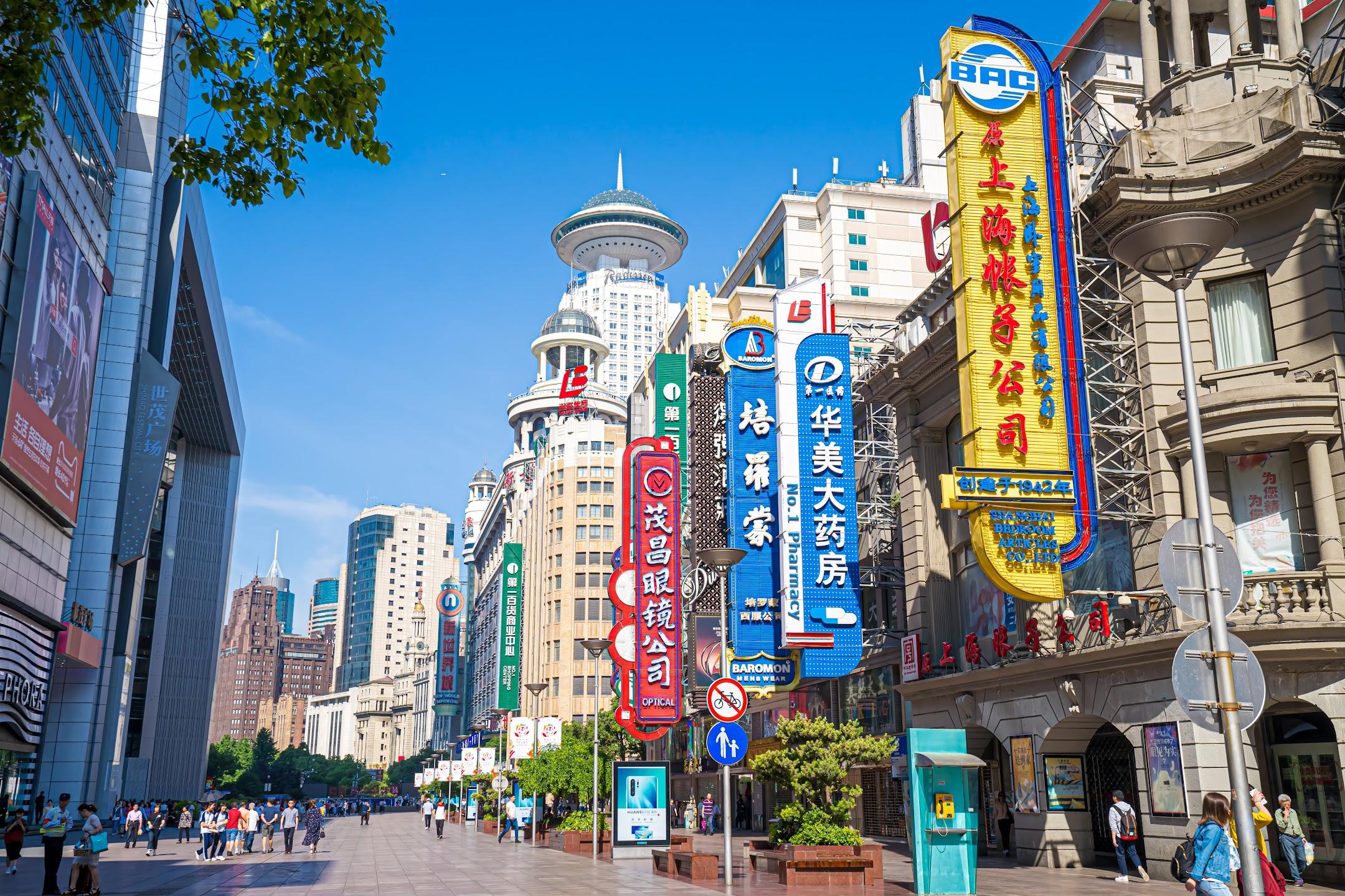 Shanghai East Nanjing Road2