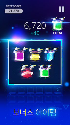 Cube Plus android2mod screenshots 4