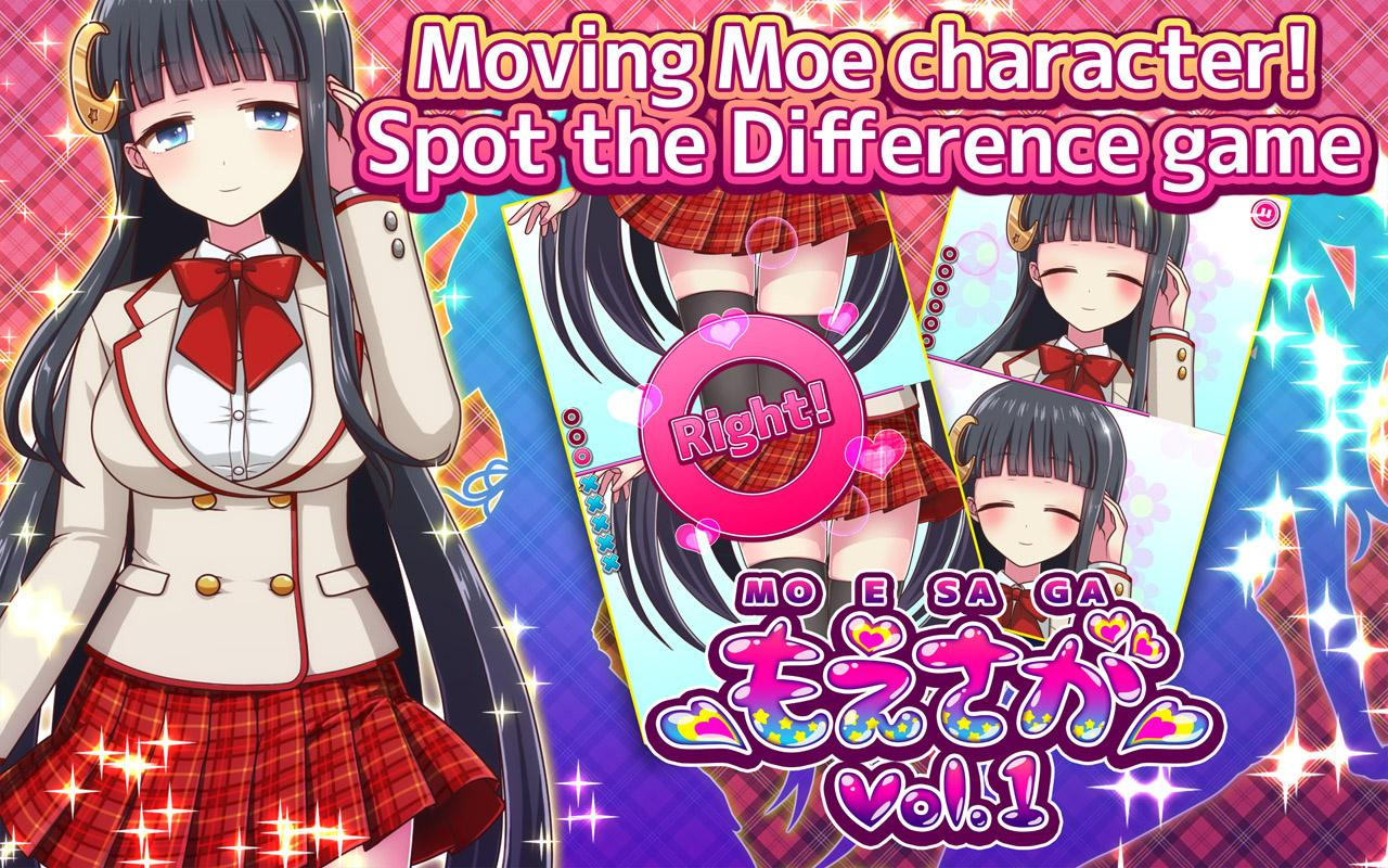 Moe Spot the Difference Vol.1- screenshot