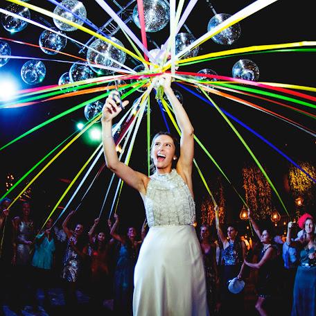 Wedding photographer Claudia Valenzuela (Frutigrafia). Photo of 02.05.2017