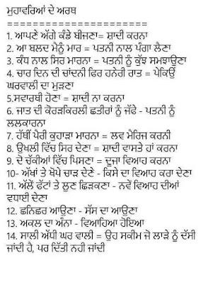 Maa da pyar essay in punjabi