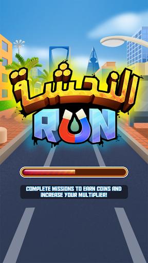 u0627u0644u0646u062du0634u0629 Run apkdebit screenshots 1