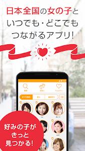 登録無料の通話アプリ-jambo(ジャンボ) screenshot 4