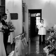 Wedding photographer Aleksandra Białas (aleksandrabiala). Photo of 24.10.2014