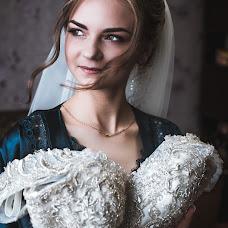 Wedding photographer Pavlinka Klak (Palinkaklak). Photo of 25.11.2018
