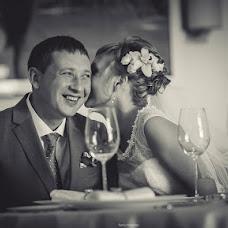 Wedding photographer Ramis Nazmiev (RamisNazmiev). Photo of 04.04.2016