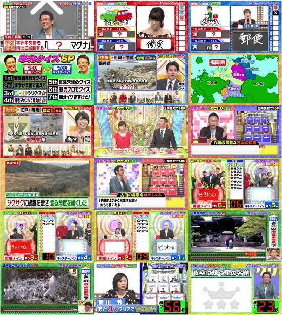 (TV-Variety)(720p) Cream Quiz Miracle 9 2hr Special (Oya Shizuka) 170517