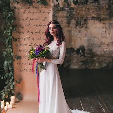 Wedding photographer Alisa Myau (AlyssaMeow). Photo of 08.07.2016