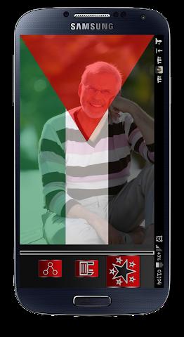 android Le drapeau palestinien Screenshot 5