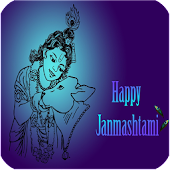 Janmashtami SMS And Images