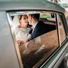 Wedding photographer Andy Sosinski (Un-j). Photo of 05.02.2018