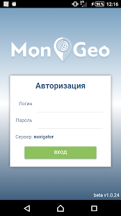 Mongeo Client - náhled