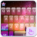 Fantasy Aurora Keyboard Theme v 6.9.8