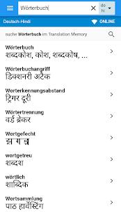 Hindi-Deutsch Wörterbuch - náhled