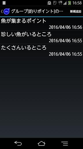 u308du3051u308cu3053 1.1.0 Windows u7528 4