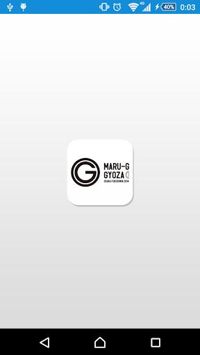 Viberを App Store で - iTunes - Apple