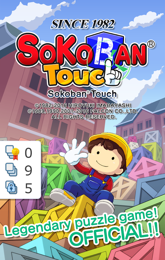 Sokoban Touch- screenshot
