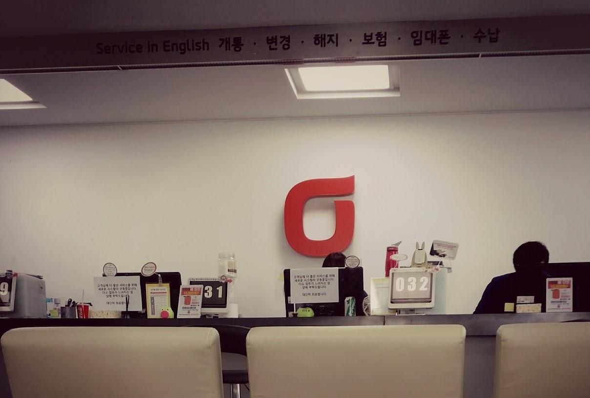 Comment Avoir Une Carte Sim Coréenne Avec Son Téléphone