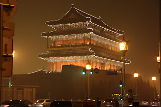 Photo: Day 189 - Zhengyang Gate  in Tiananmen Square #2