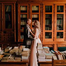 Wedding photographer Alena Babushkina (bamphoto). Photo of 22.09.2018