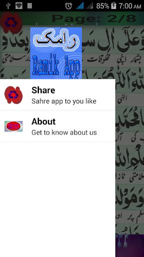 Darood lakhi screenshot 3